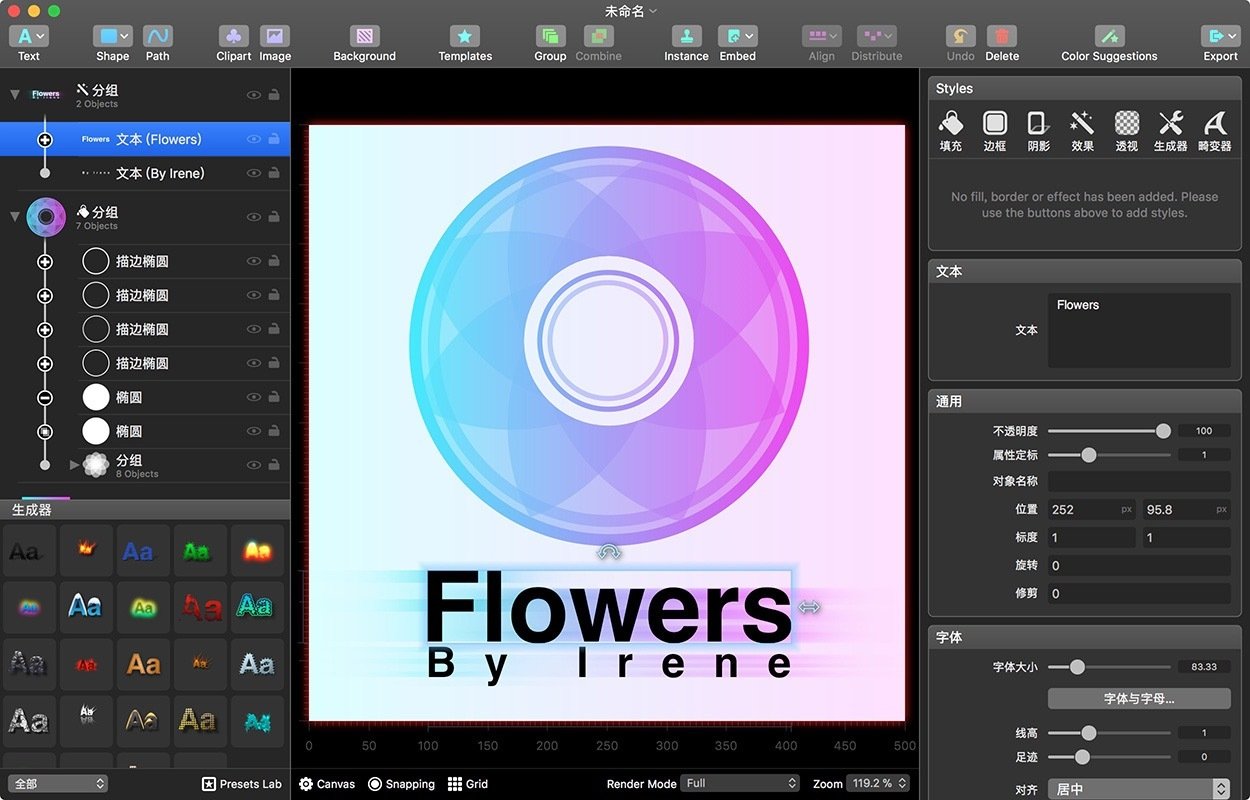 Logoist 4.1 macOS上方便快捷的图标设计软件-马克喵
