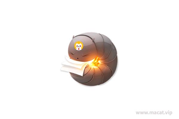 👍 mac好用的压缩解压工具 – Keka for Mac v1.2.16中文破解版