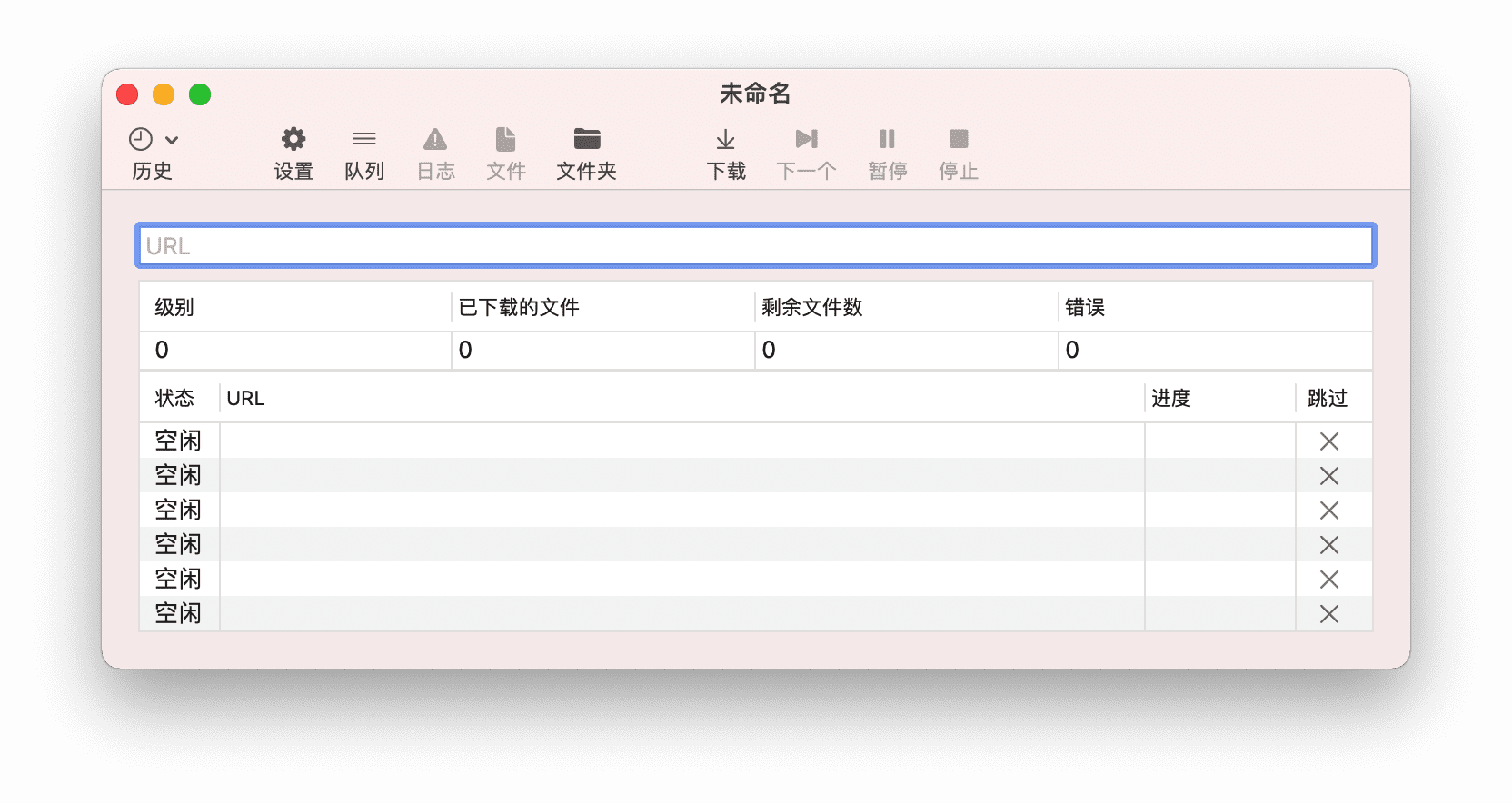 SiteSucker Pro 4.0.2 扒站神器-马克喵