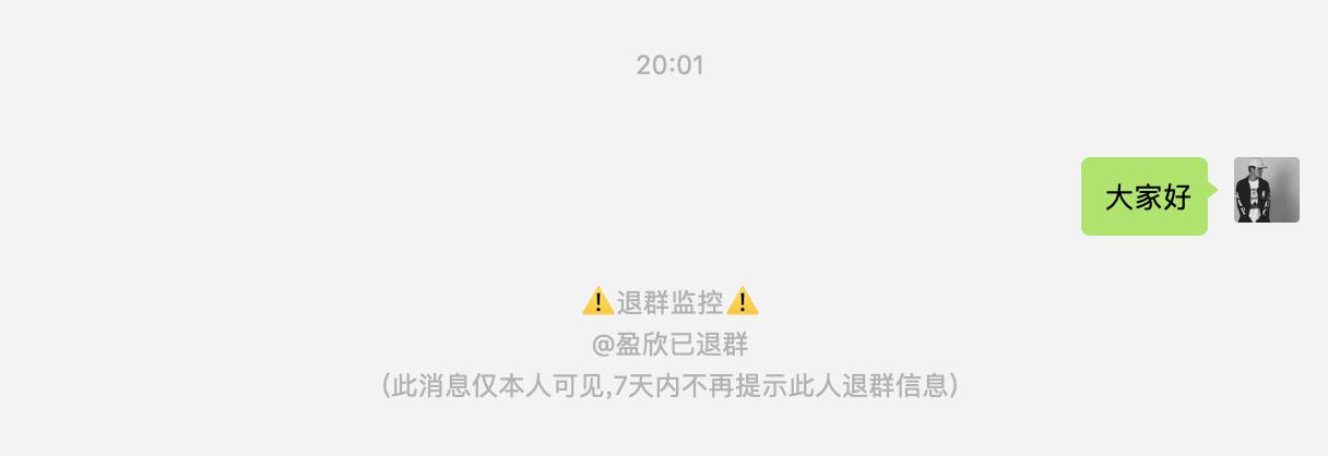 微信小助手 2.5.8中文版 防撤回、自动回复、退群监控实用功能增强插件-马克喵