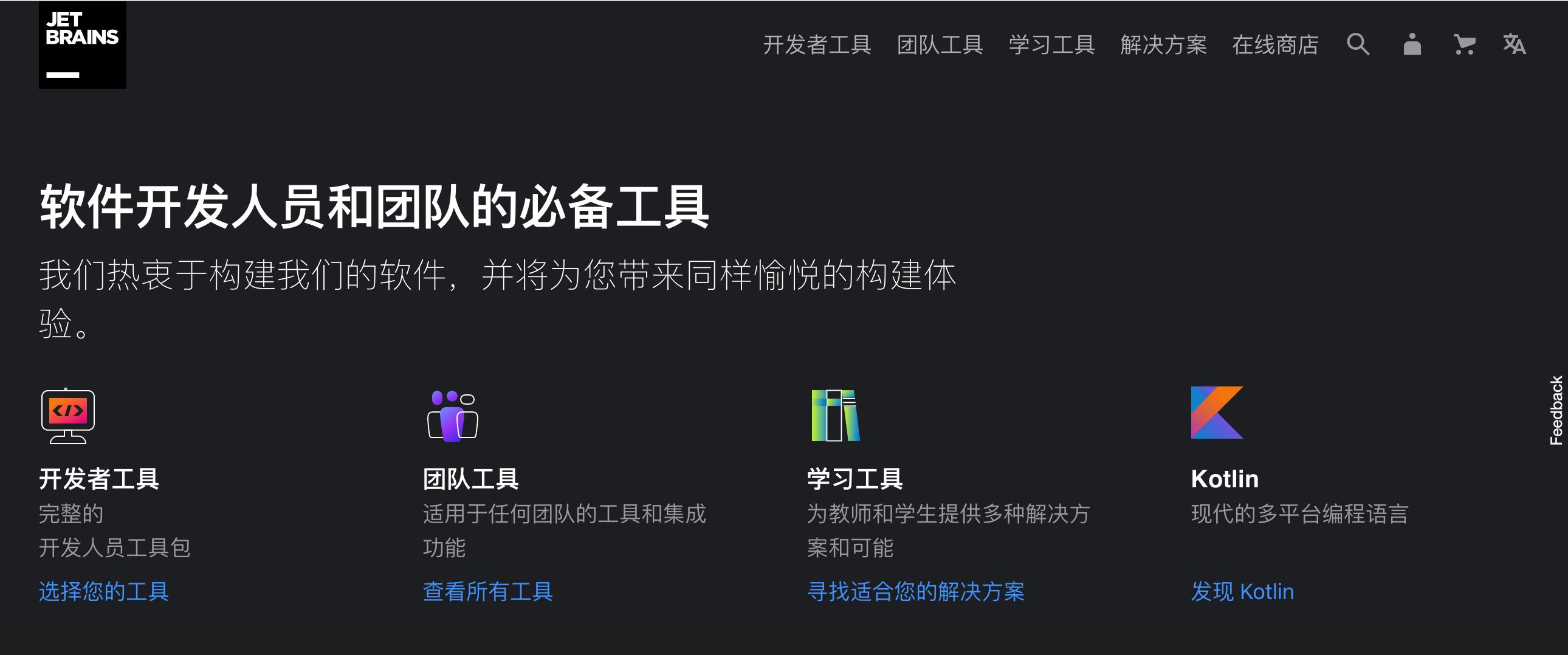 👍JetBrains最新全家桶 2020.3.3 中文破解版 强大的开发必备工具!-马克喵
