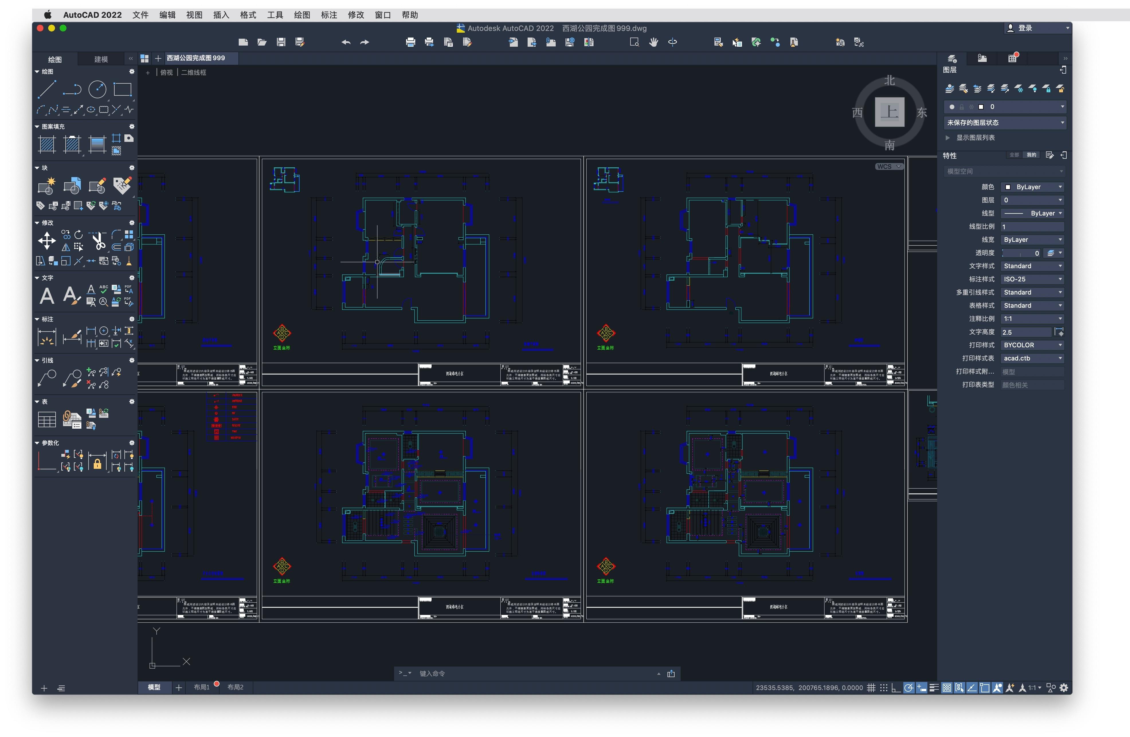 AutoCAD 2022 for Mac 中文破解版 三维制图软件-马克喵