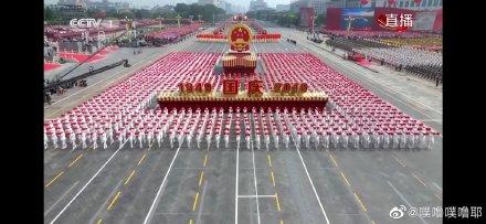 #国庆图片#汇总一些新中国成立70周年国庆照片 嗨头条 第15张