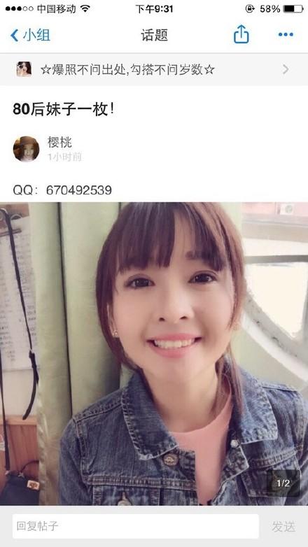 全讯彩真人app下载