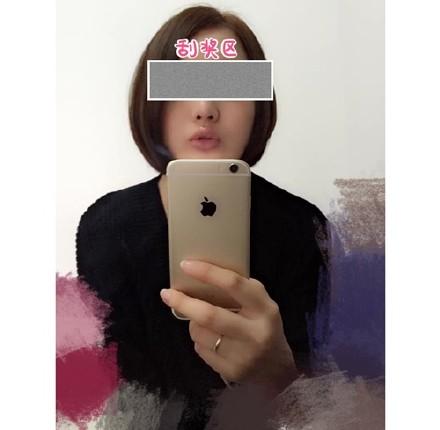 乐虎app下载安装