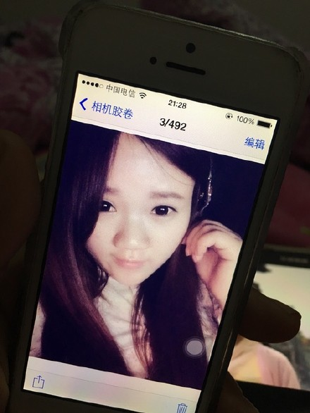 宝马娱乐电竞app
