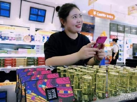 台湾娱乐手机版