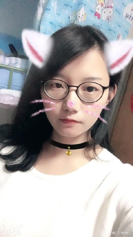 彩亿彩票app下载