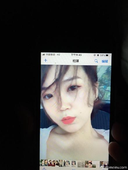 大中华app下载安装
