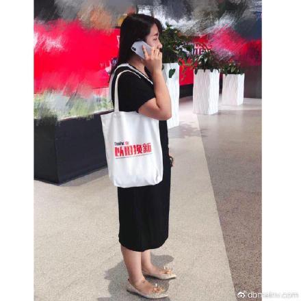 争北京男友