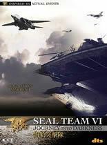 海豹突击队