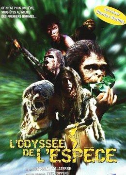 人类进化史诗Ⅰ:突变