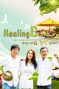 Healing Camp 2012