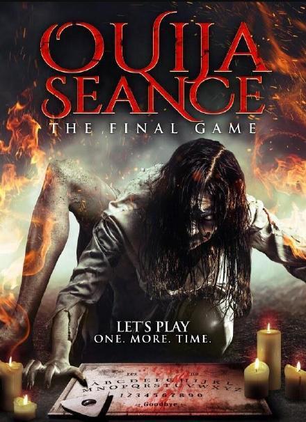 占卜惡靈:最后的游戲 Ouija Seance: The Final Game