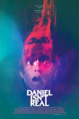 丹尼爾不是真的 Daniel Isn't Real