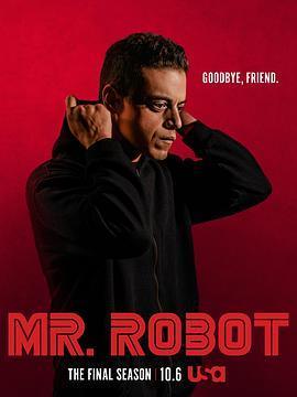 黑客軍團第四季 Mr. Robot Season 4
