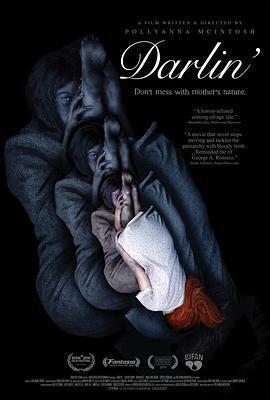達令之罪 Darlin'