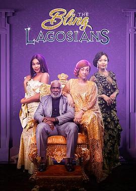 珠光寶氣的拉各斯人 The Bling Lagosians