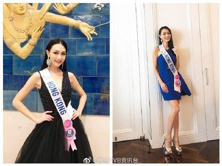《香港小姐2019》港姐2019蔡嘉欣初试吸睛