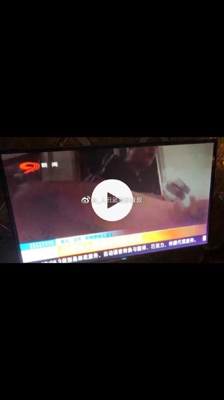 网传四川台记者暗访按摩店,居然不打马,什么梗?
