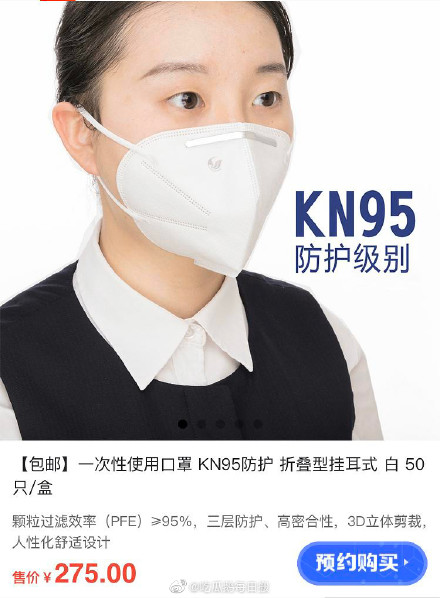 口罩KN95一个5.5元,董明珠开卖口罩