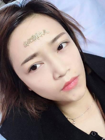青岛市专业纹眉毛培训多少钱
