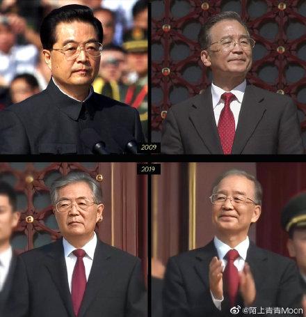 #国庆图片#汇总一些新中国成立70周年国庆照片 嗨头条 第5张