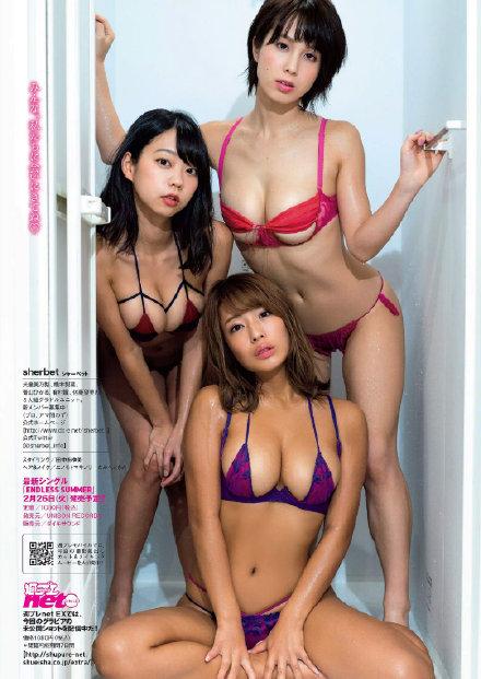 Weekly Playboy 2019年第七期