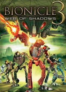 生化戰士3:黑暗之網