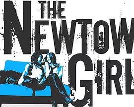 紐鎮女孩第一季