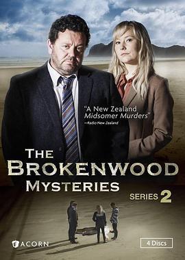 布羅肯伍德疑案/斷林鎮迷案第二季