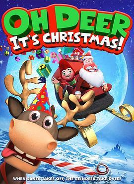噢,它是,圣誕馴鹿
