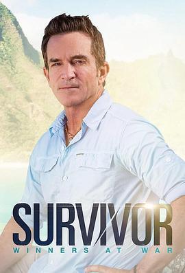 幸存者:王者決戰第四十季