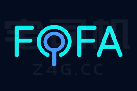 FOFA:根据网站DNA信息 快速找到失联网站最新域名