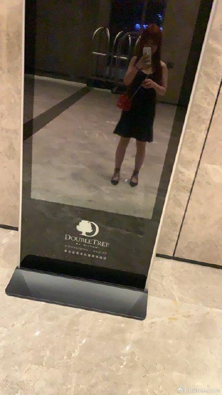 国彩app下载地址