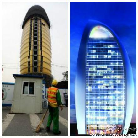 """""""土豪金""""非人民日报新大楼最终外表,现在金色的外墙是建筑的内表皮"""