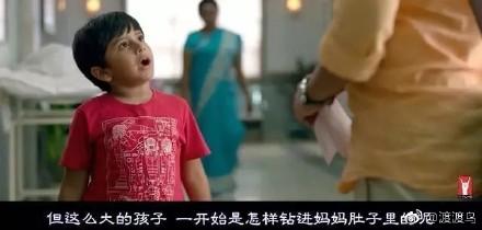 印度迷你剧《父与子的性教尬聊》IMDB高评分性教育短片 后院文章 第2张