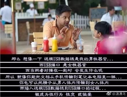 印度迷你剧《父与子的性教尬聊》IMDB高评分性教育短片 后院文章 第4张