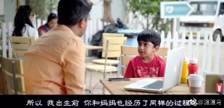 印度迷你剧《父与子的性教尬聊》IMDB高评分性教育短片 后院文章 第6张