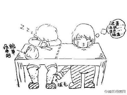 同桌是这个世界上最了解你的人了