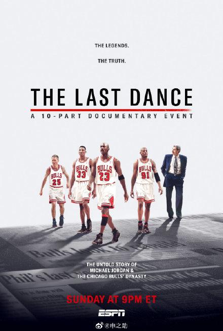 2020高分纪录片《最后的舞动/最后一舞/篮球之神的霸气生涯》HD1080P.内封多字幕