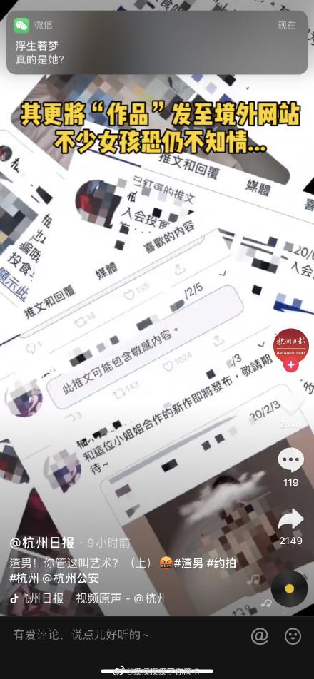 cos圈卖图党@柚木yuzuki被拘 福利福利 第1张