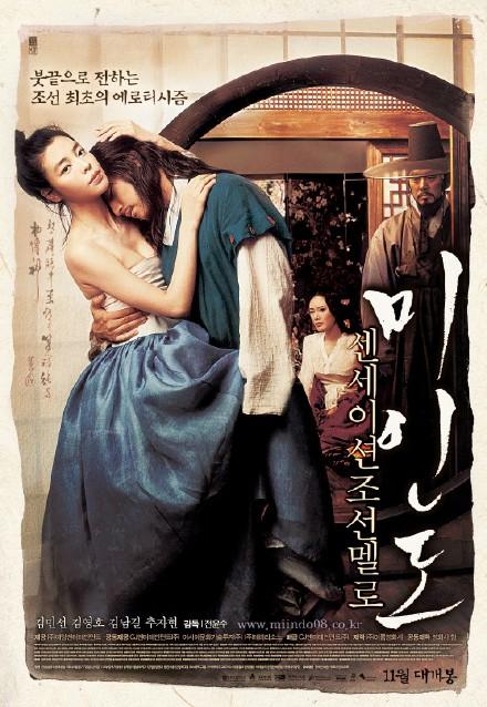 2008秋瓷炫情涩爱情《美人图》DVDRip.韩语中字