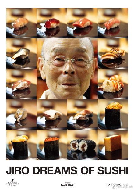 寿司之神 2011.HD720P 迅雷下载