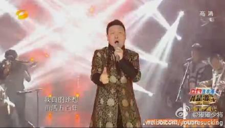 韩磊不是来唱歌的,他是来登基的。