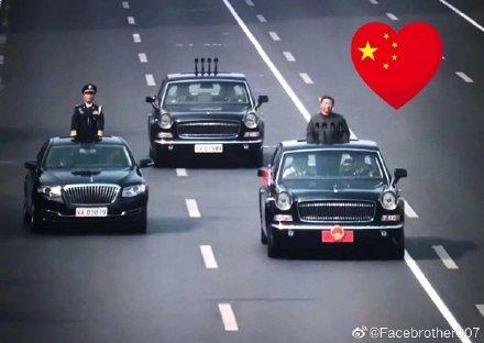 #国庆图片#汇总一些新中国成立70周年国庆照片 嗨头条 第6张