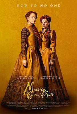 玛丽女王海报剧照
