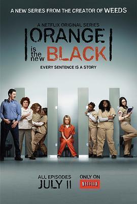女子监狱第一季