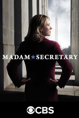 国务卿女士第三季