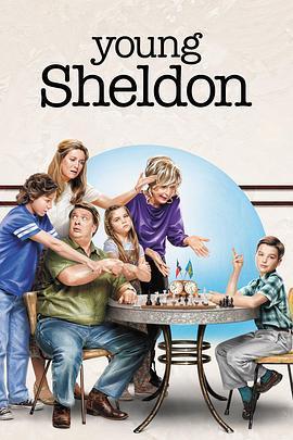 小谢尔顿第三季海报剧照